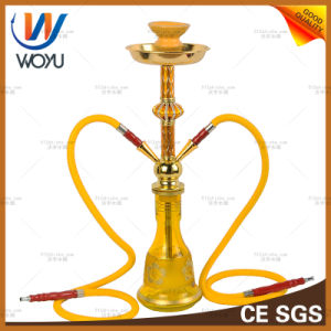 Yellow Shisha Silver Classic Tobacco Charcoal Smoke Cigarette Hookah pictures & photos