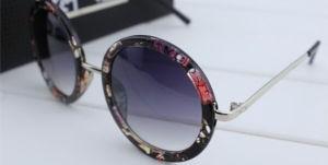 2014 New Wholesale Vintage Style Fashion Sun Glasses No Logo Polarized Retro Sunglasses (006)