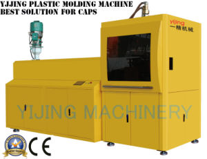 Plastic Cap Compression Molding Machine (24-cavity New Design High Speed)