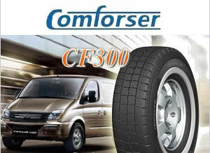 SUV Tyre, Mud Tyres Semi Steel Tyre (195R15C 185/75R16C 205/75R14C) Passenger Car Tyre pictures & photos
