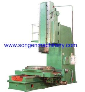 Maximum Slotting Length 1000 mm Mechanical Slotting Machine, pictures & photos