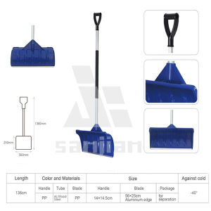 21, 23- Inch Multicolor Shovel Snow Removal pictures & photos