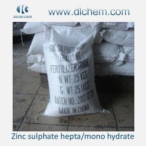 Hot Sale Zinc Sulphate Monohydrate with Fertilizer Grade pictures & photos