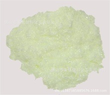 Ultraviolet Absorbent UV-328 pictures & photos