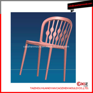 Armless/Adult Plastic Injection Rattan Chair Mould pictures & photos