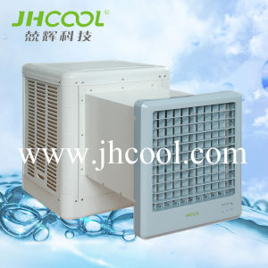 Specially Heat Resisting Technology Used in Air Cooler pictures & photos