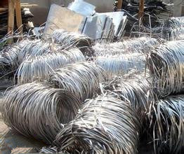 Aluminium Wire Scrap pictures & photos