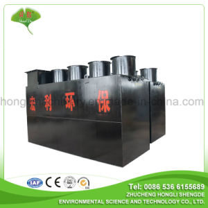 Package Sewage Treatment Plant for Domestic Wastewater Disposal pictures & photos