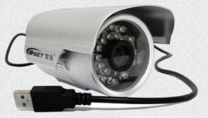 HD Bullet Waterproof Analog CCTV Camera with Memory Card pictures & photos