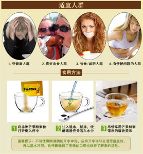 Natural Herb Detox & Weight Loss African Mango Enzyme Slimming Tea pictures & photos