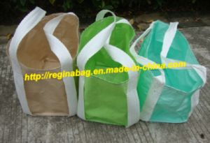 Planter Bag, Grow Bag, Nursery Bag