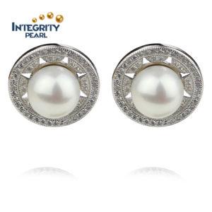 AAA 9mm Button Freshwater Pearl Earring Stud Earrings