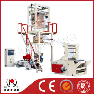 Elevator Plastic Film Blown Machine with Rotary Die Head pictures & photos