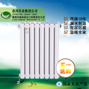 China Steel Column Radiators with Best Discount pictures & photos