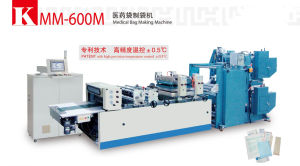 Automatic Medical Bag Making Machine Kmm-600m