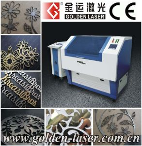 Steel / Aluminum / Copper / Metal YAG Laser Cutter Equipment