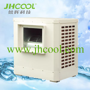 Air Cooler Specially Design with Heat Resisting pictures & photos