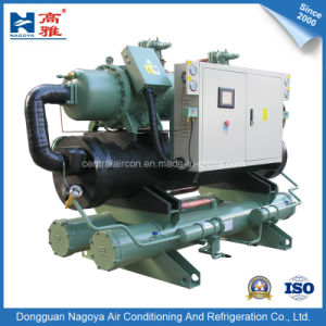 Industrial Cooler Heat Recovery Water Cooled Screw Chiller (KSC-0700WD 200HP)