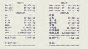 Tx-100/110/120 Series Balance Printer Machine pictures & photos