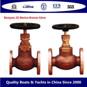 Bestyear JIS Marine Bronze Valve pictures & photos