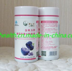 Grape Seed Vitamin E Softger (mh-260) pictures & photos