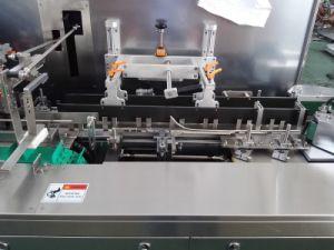 Cartoning Machine pictures & photos