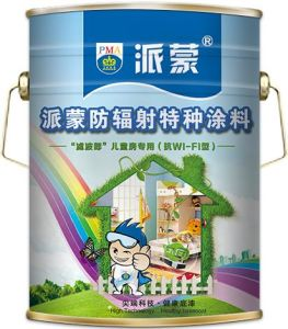 2017 Pma Blue Color Radiation Proof Healthy Finish Paint pictures & photos