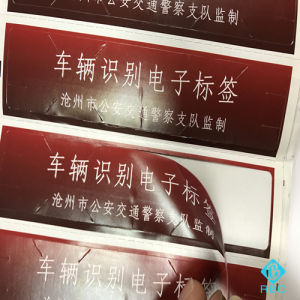 Anti-Counterfeit Adhesive Label Vehicle Identification Fragile Tag with Cutting Edge pictures & photos