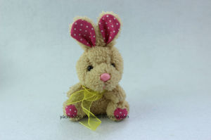 Plush Bear Toy Keychain Teddy with Dress pictures & photos
