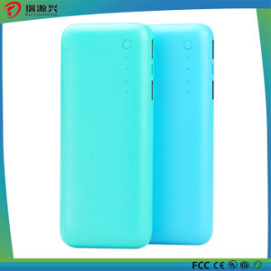 Hot! ! ! Portable Mobile Power Bank for iPhone & Android Very Good Gift pictures & photos