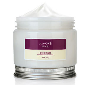 Afy Brightening Essence Mask 140g Keep The Skin Smooth and Supple Whitening Lightening Facial Whitening Mask pictures & photos