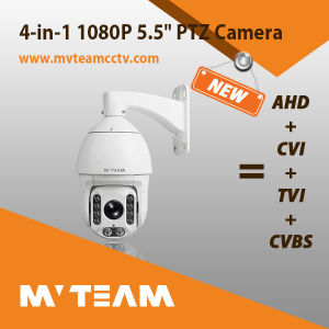 "120m IR Distance 5.5"" Waterproof 4 in 1 Hybrid CCTV Tilt Pan Zoom Security Camera pictures & photos"