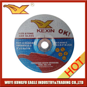 Depressed Center Abrasive Grinding Wheel for Stone pictures & photos