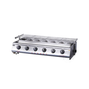 Commercial Gas BBQ Machine for Barbecue Purification
