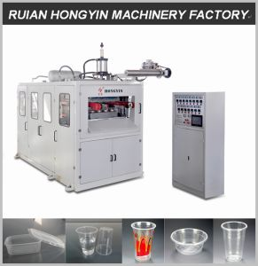New Fully Automatic Disposable Plastic Cup Forming Machine pictures & photos
