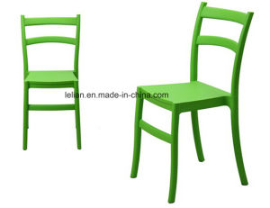 Savannah Outdoor Stackable Armless Side Chair (LL-0046) pictures & photos