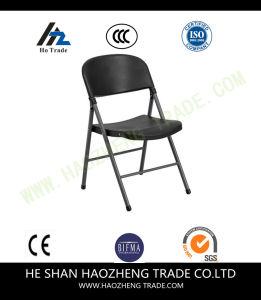 Hzpc056 Endura Molded Folding Chair pictures & photos