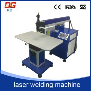 Advertising 200W Laser Welding Machine for Display pictures & photos