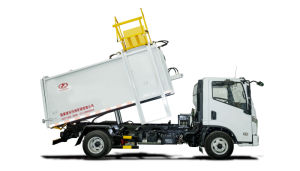 7L Side Loading Type Garbage Truck pictures & photos