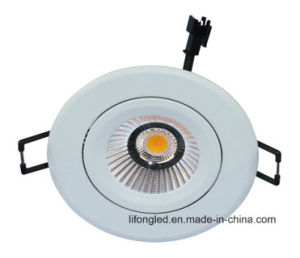 7W 8W 9W 10W 12W Adjustable LED COB Ceiling Light Downlight for Museum pictures & photos
