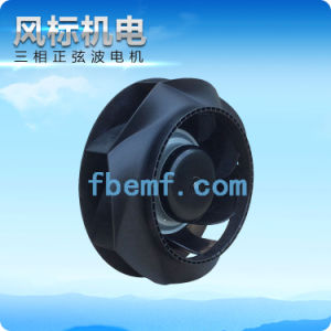 DC 190 Centrifugal Fans