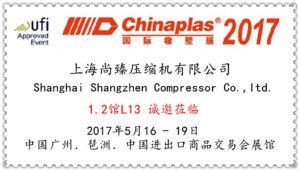 Blow Air Compressor/High Pressure Air Compressor pictures & photos
