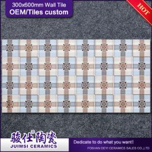 Foshan 300*600 Modern Bathroom Design Wall Tile