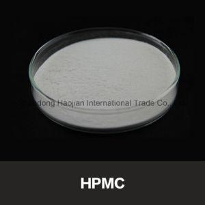 Ready-Mixed Concrete Mortar Admixture Construction Grade Mhpc HPMC pictures & photos