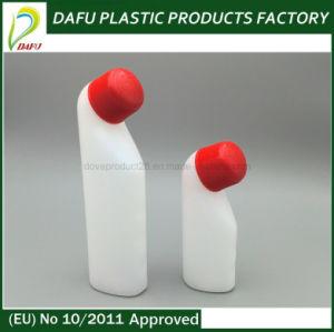 PE 40ml White Colour Special Shape Plastic Bottle pictures & photos