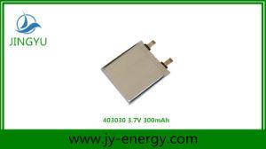 300mAh Li-ion Battery for Heater