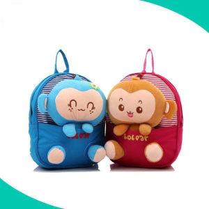 Custom Talking Plush Toy No Minimum Custom Cat Plush Toys pictures & photos