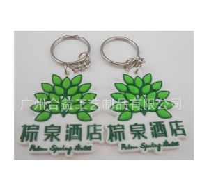 Acrylic Key Chain, Custom Key Accessories (GZHY-KC-015) pictures & photos