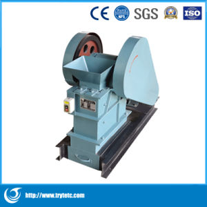 Jaw Crusher-Coal Testing Equipment Manufacturer-Coal Tester pictures & photos