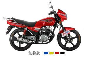 Racing Bike Motorcycle Smart Bike pictures & photos